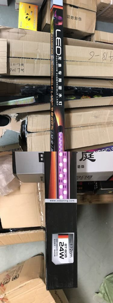 Other Fish and Aquarium Supplies 8444: For 72 Inch Tank Led Aquarium Submersible Light Double Red Light Arowana 172Cm BUY IT NOW ONLY: $160.0