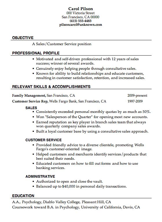 Great Resume Examples Resume Sample Sales Customer Service