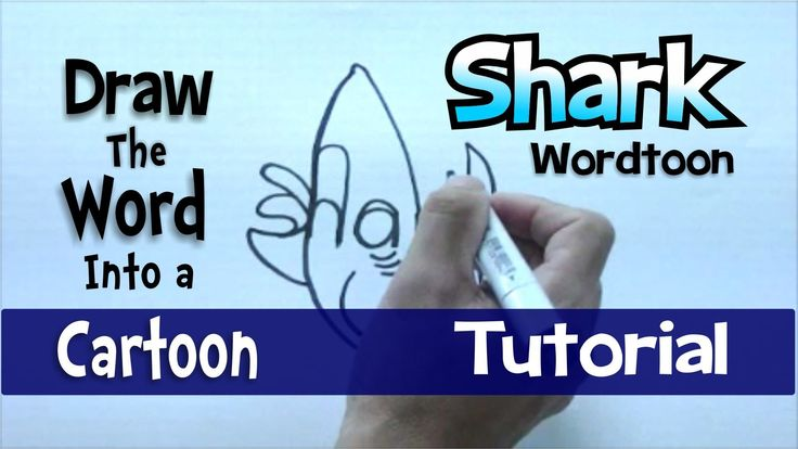 Learn step by step to turn the word 'shark' into a cartoon shark making it into a Wordtoon!