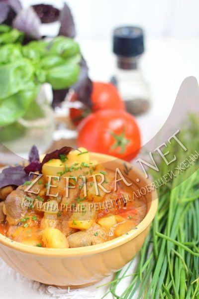 Тушеные сердечки с картошкой - рецепт и фото