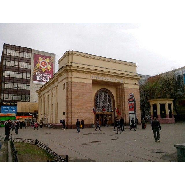 Сегодня я по работе ездила на #метро #Семёновская . Обнаружила зелёный пух на деревьях, несколько ярких зданий и метки победы. Совсем #весна уже)) #Москва #город #metro #mosmetro #station #Moscow #city #sky #spring Made with @nocrop_rc #rcnocrop