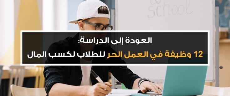 وظائف جامعة قطر 2021 77 تخصص