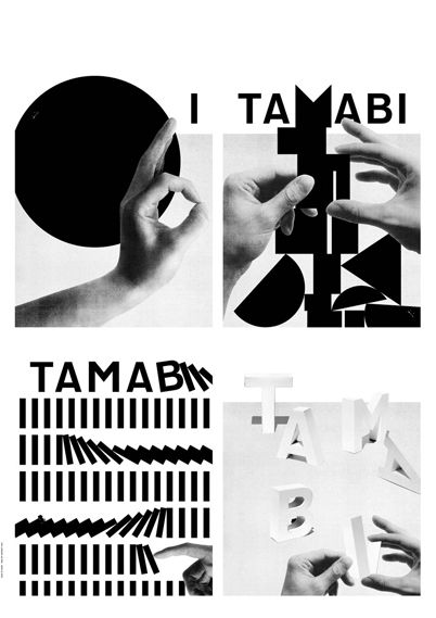 Tama Art University, Tamabi by MR_DESIGN the university's slogan 'MADE BY HANDS' and principles