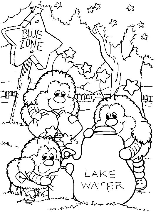 rainbow brite coloring pages online related coloring pages free fun printable coloring pages arts and - Fun Printable Coloring Pages
