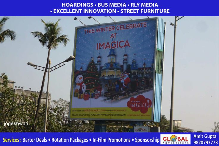 This winter season celebrate Adlabs Imagica  Outdoor Advertising Agency - Global Advertisers: The Ultimate Choice in Outdoor Advertising Premium Quality Hoardings at Prominent Areas of Mumbai, Maharashtra For attractive package deals contact us now – Mr. Sanjeev Gupta -9820082849   ¬¬¬  www.globaladvertisers.in