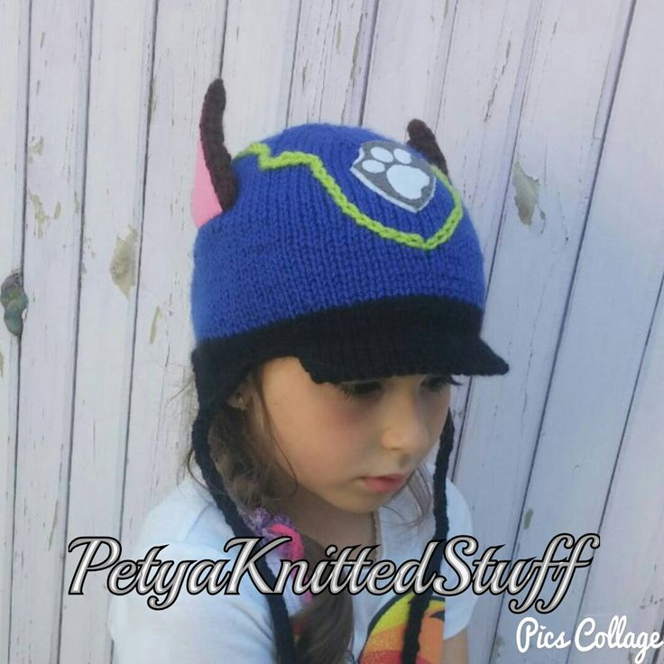 Chase hat, Paw Patrol knit hat, Chase knitted hat, Character earflap hat, Halloween hat, Chase Costume, PawPatrol Costume, Halloween Costume by PetyaKnittedStuff on Etsy