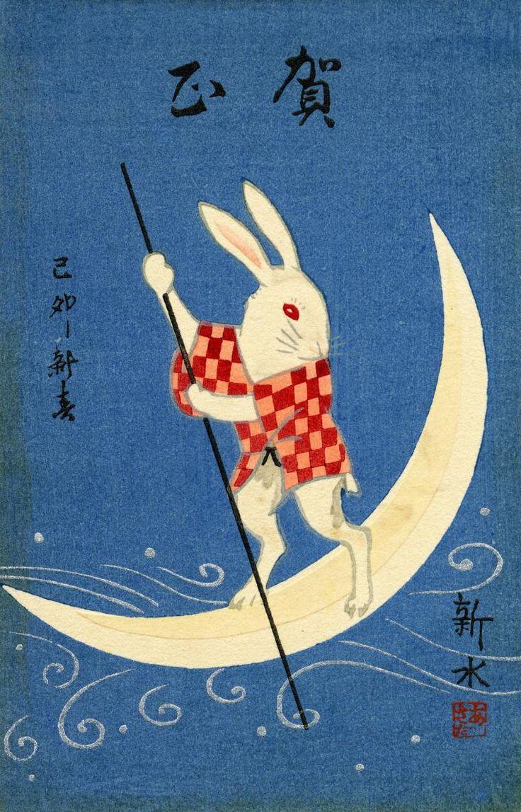 Япония открытки, войне картинки для