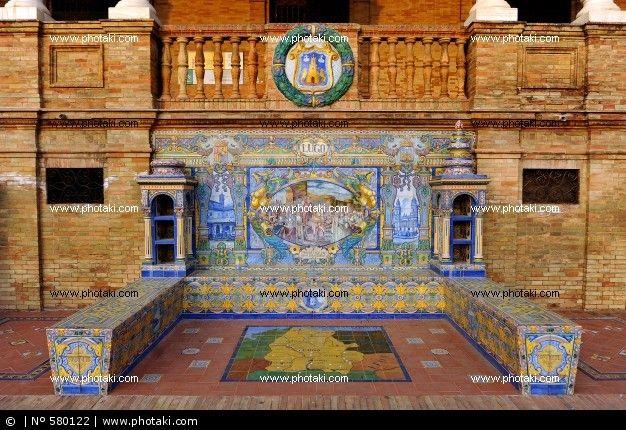 Lugo banco de azulejos plaza de espana sevilla for Azulejos cadiz
