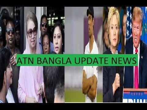 ATN Bangla english update news  | Bangla news today 16 Nov 2016 ATN bangla news Bangladesh news http://youtu.be/qUGmHHw5dYg