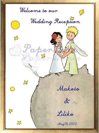 星の王子さまウェルカムボード - 結婚式アイデア演出はゲスト参加型オリジナルアイテム通販店☆結婚証明書とウェディングツリーの『PaperDance』