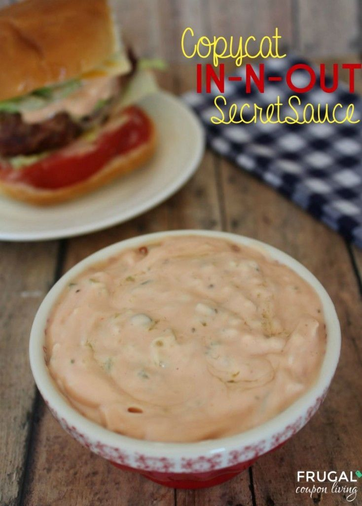 Copycat In-N-Out Secret Sauce on Frugal Coupon Living - we love this copycat sauce recipe not only for our fries and burgers, but its great as a condiment to have in the home. So easy to make!