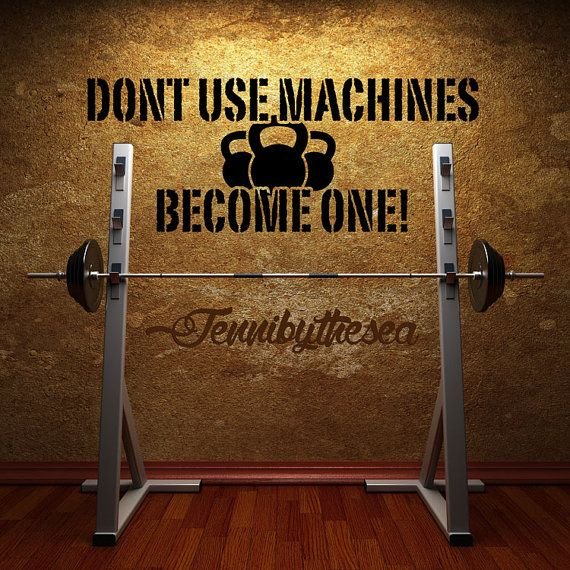 Dont use machines crossfit gym wall decal art by