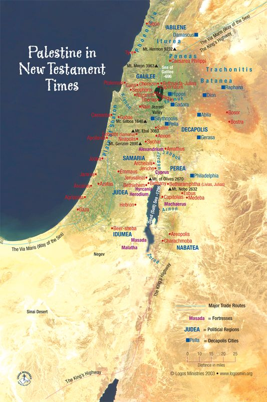 Gaza strip new testament times