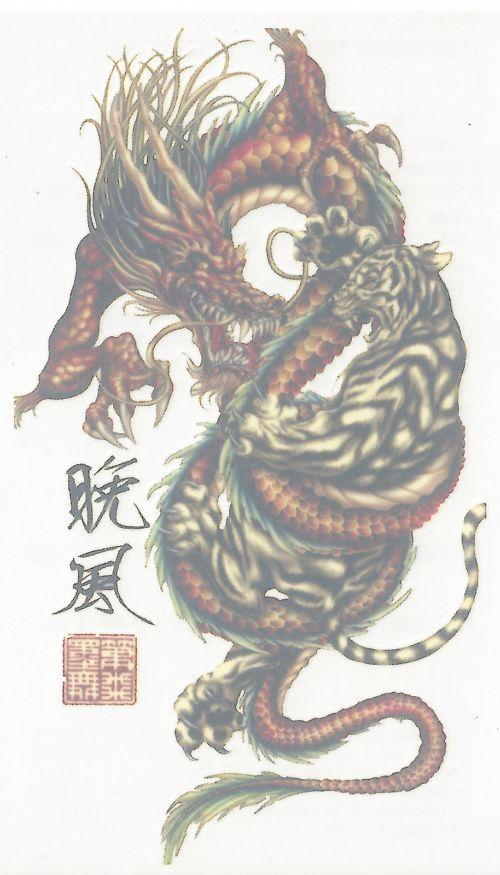 Японские татуировки и их значение Тату змея Татуировка