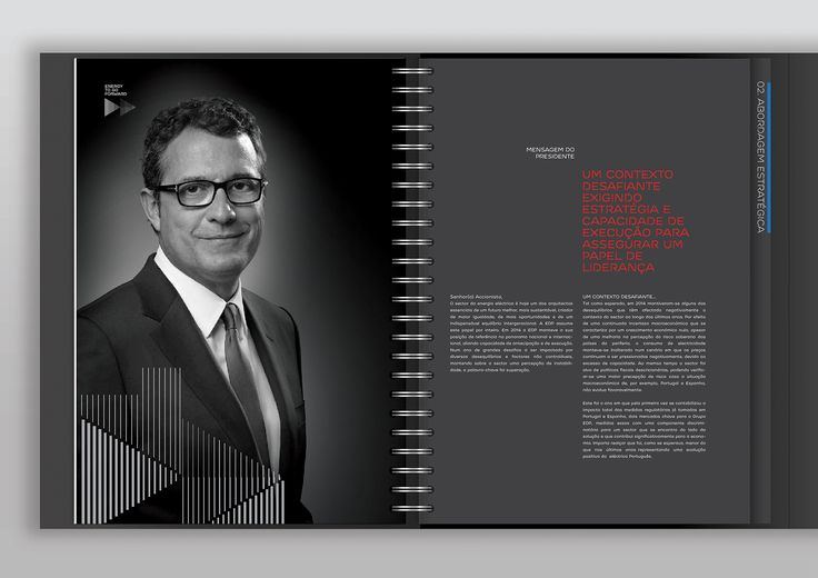 EDP Portugal Annual Report 2015 Proposal #editorial #design #editorialdesign #annualrepost #edpportugal