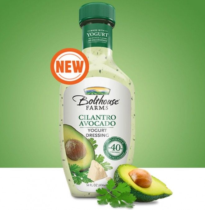 Bolthouse Farms Cilantro Avocado Yogurt Dressing - 1 Points + - LaaLoosh