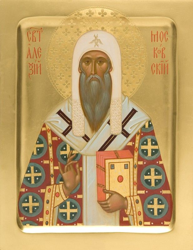 Icon of St Alexis of Moscow http://catalog.obitel-minsk.com/imp-04-01-st-alexis-of-moscow.html #Orthodox #Icons - #OrthodoxIcons - #Eastern #Orthodoxy, #Saint, #Radonezh, #Miracle, #Blessed #Faith #Painted #Mary #Saint #Egypt #AlexisofMoscow