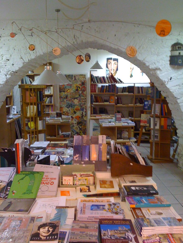VIVLIOPONTIKAS Bookshop. Syros Island, Cyclades Greece