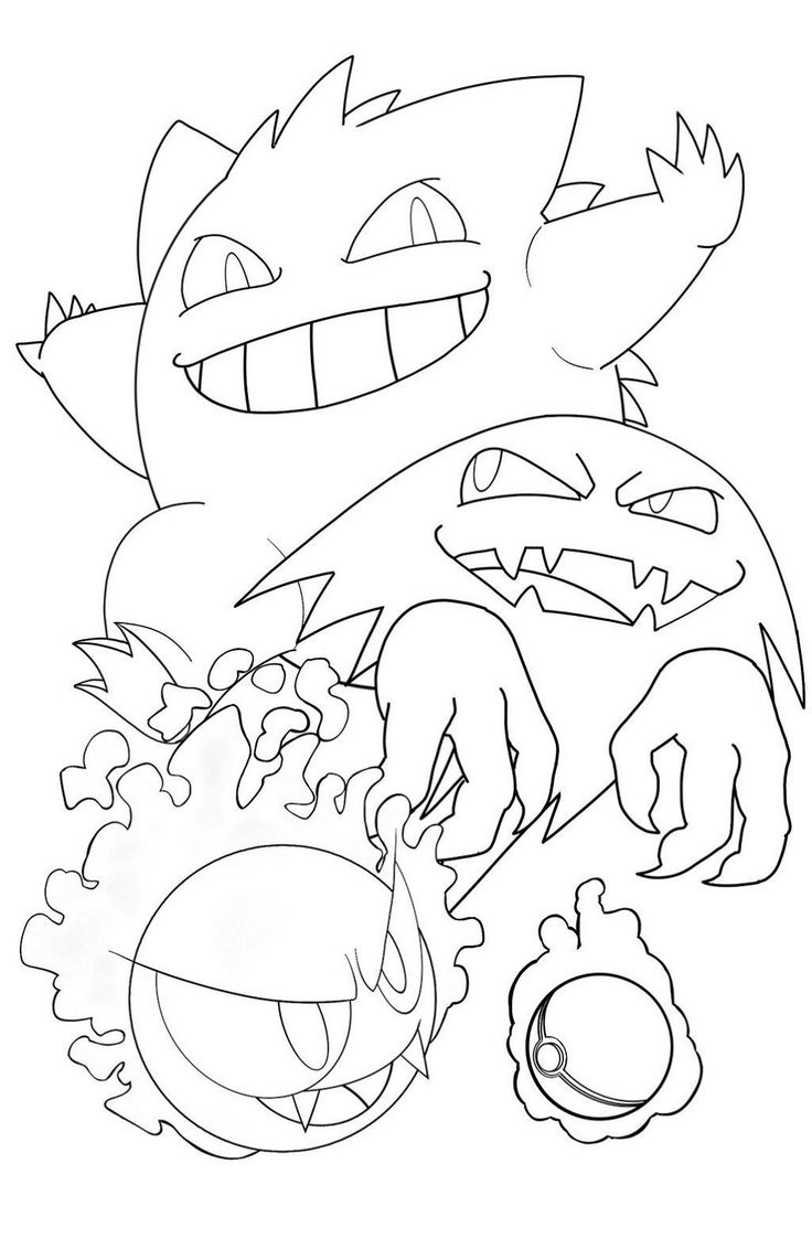 Pokemon gastly, haunter and gengar coloring pages ...