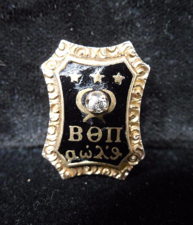 Beta Theta Pi Fraternity Pin - Ohio University - 1854 - Named