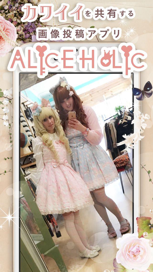 Alice Holic☆おすすめユーザの紹介  ☆・。 Rikki Rachel さん 。・☆  Angelic Pretty 様の Sugary Carnival JSK* 色違いのドレスで双子コーデ☆ 靴もお揃いで非常に可愛らしいですね♪  IOS application ☆ Alice Holic ☆ release !  日本語:https://aliceholic.com/  English:http://en.aliceholic.com/