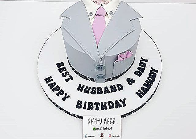 Pin By Re On Cuisine Et Boissons Cake Birthday Gifts For Women Birthday Gifts