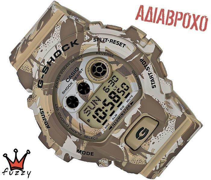 Ρολόι ανδρικό Casio G-SHOCK (GD-X6900MC-5ER)