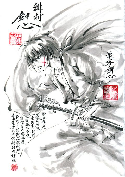 KENSHIN!!!!! HE IS ONE OF MY FAVORITE MANGAS EVER