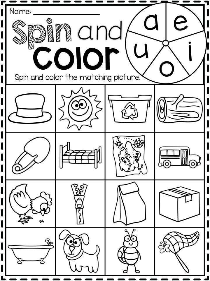 Short Vowel Review Worksheets Cvc Words Distance Learning Cvc Words Short Vowels Short Vowel Words Short vowel review worksheets