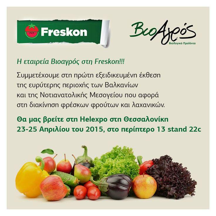 Freskon #exhibition