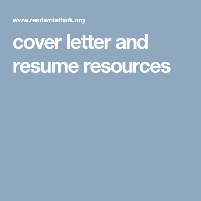cover letter and resume resources