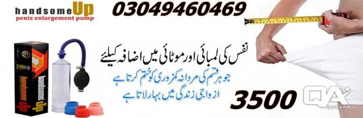 Pin by Megacenter PK on Handsome Up Pump In Pakistan