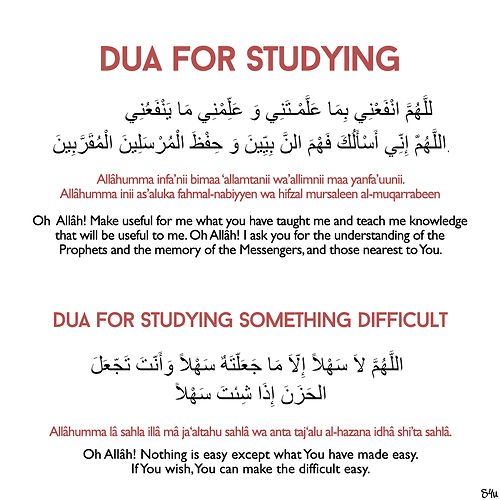 Dua's for students! Recite these Dua's and In-Shaa'Allah you will succeed in your exams