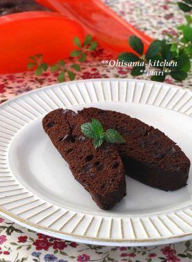 「ルクエでチョコレートケーキ蒸しパン」marimari | お菓子・パンのレシピや作り方【corecle*コレクル】