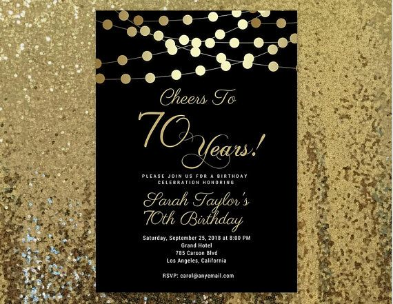 Cheers To 70 Years 70th Birthday Invitations ANY AGE Invitation For Women Men
