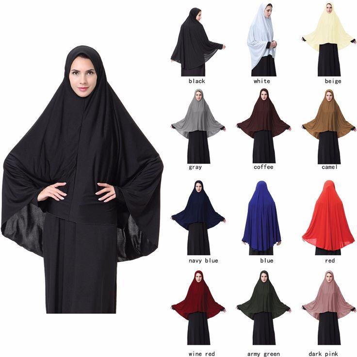 Muslim Black Face Cover Islamic Khimar Clothes Long Hijab