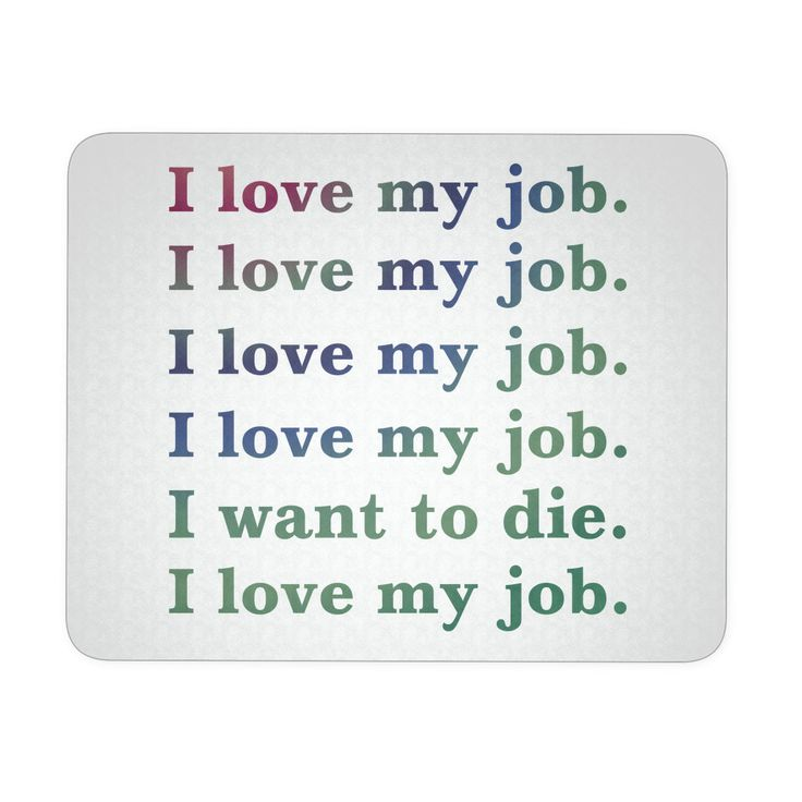 how to love a job you hate