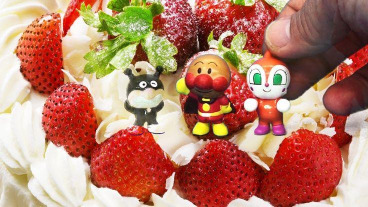 アンパンマン ねんど たまご 誰が出てくるかな? ❤️ アニメ おもちゃ キッズ トイ kids toy Play-Doh Surprise Egg