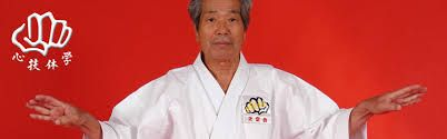 Shukokai karate, Blackburn Rd, Burwood East