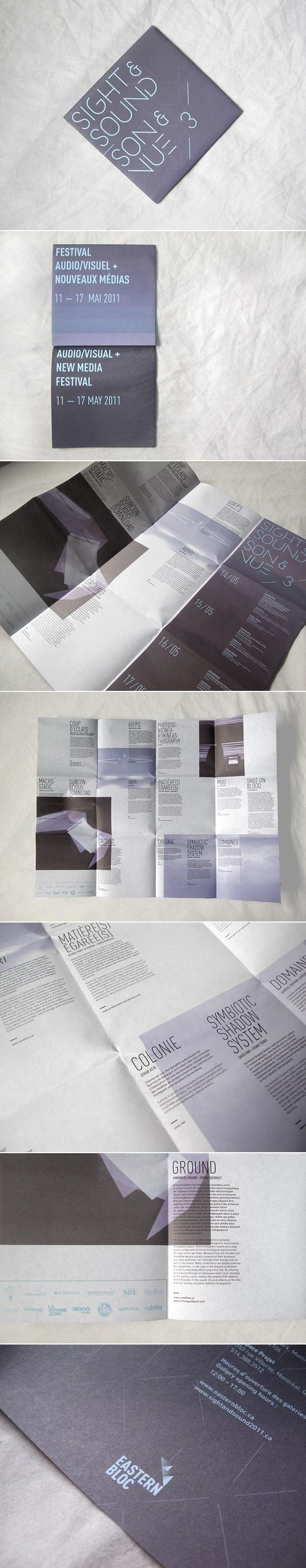 Sight & Sound 3 by Raed Al-Fateh Moussa #brochure #fold