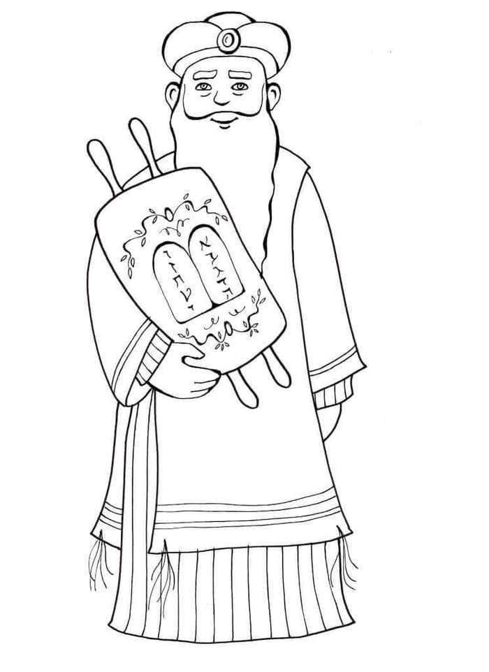 Purim Characters Coloring Pages Mordechai 745×1024 in 2020