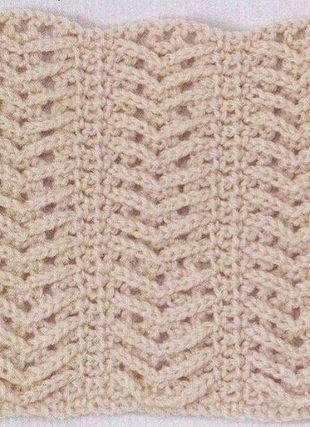 Herringbone Pattern crocheted