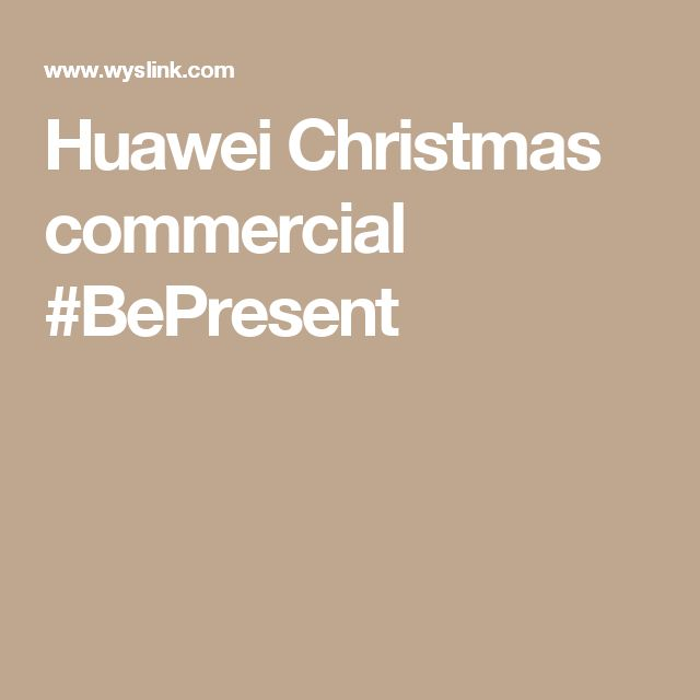Huawei Christmas commercial #BePresent