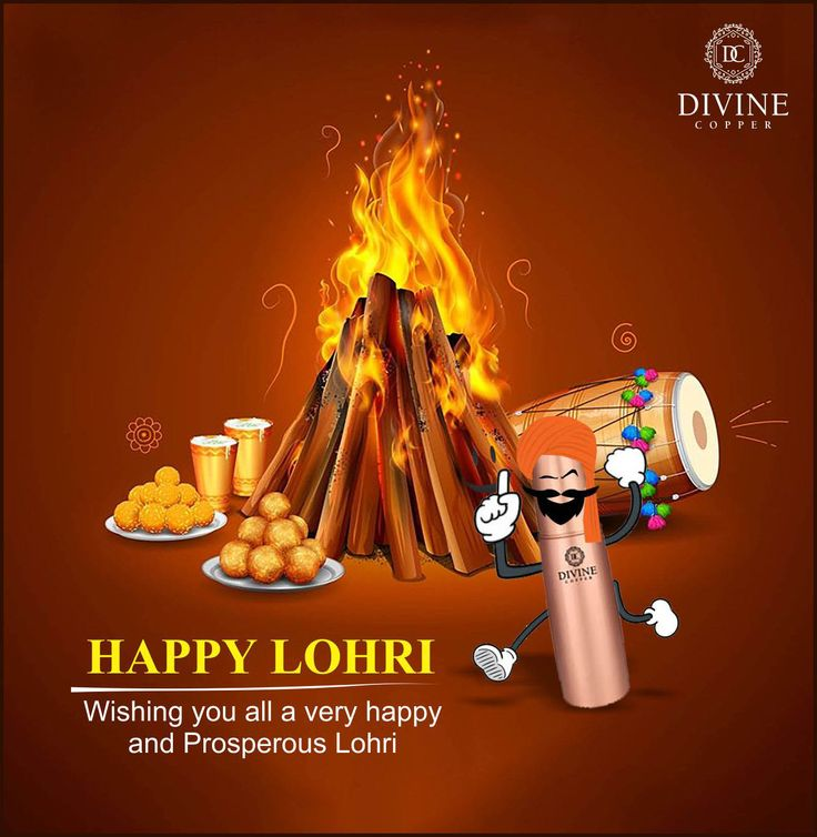 Wishing You All A Very Happy And Prosperous Lohri