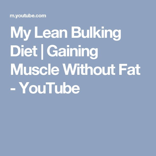 My Lean Bulking Diet | Gaining Muscle Without Fat - YouTube