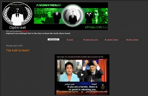 Israel Supporters Strike Back Against Anti-Israel Hackers By...Hijacking The Hacker's Website