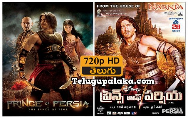 Prince Of Persia The Sands Of Time 2010 720p Bdrip Multi Audio Telugu Dubbed Movie Prince Of Persia Persia Full Movies Online Free