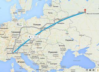 Alitalia закроет линию Милан - Москва