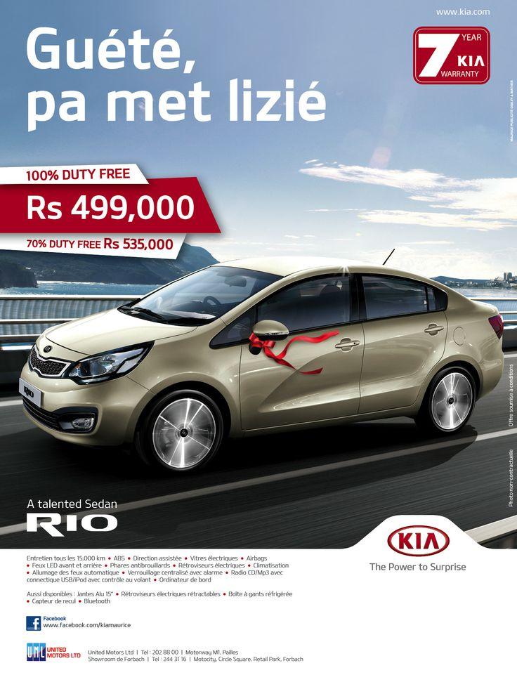 KIA Rio duty free