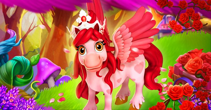 Royal Story's Valentine's Day 2015: the Valentine Pegasus.